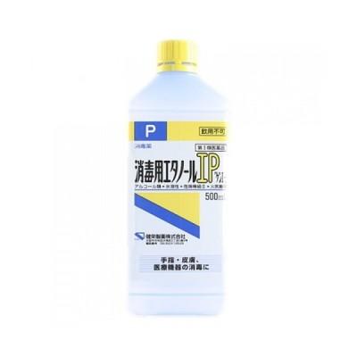 【第3類医薬品】ケンエー 消毒用エタノールIP 500ml