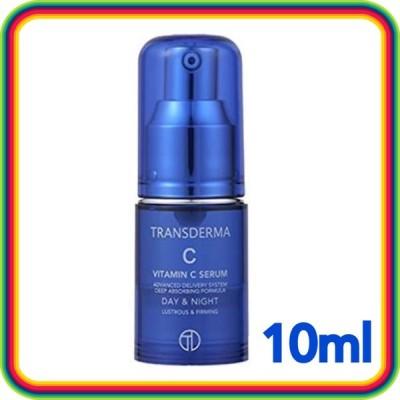 トランスダーマC 10ml 美容液 ビタミンC 美肌 ハリ 国内正規品 あすつく