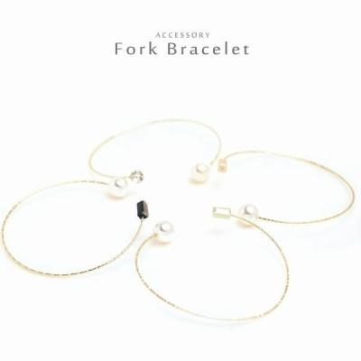ブレスレット レディースアクセサリー アクセサリー ファッション パール ビーズ フォークブレスレット 軽やかアクセント 流麗な曲線 手元をキレイに 可憐さ