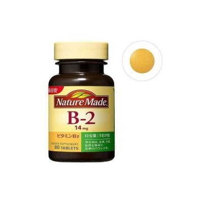 ネイチャーメイド ビタミンB2 80粒・40日分 1本 大塚製薬 サプリメント