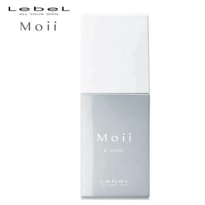 ルベル モイ コンク モアヌード 58mL 洗い流さないトリートメント ボディ・ヘアトリートメントミルク Lebel Moii conc More nude