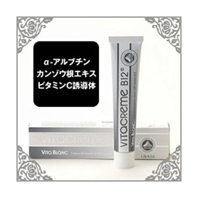 【日本正規品】ビタクリーム B12 ビタブラン 50ml (クリーム)