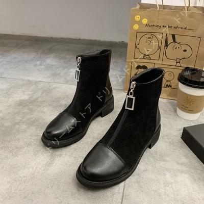 ブーツ レディース ショートブーツ 大きいサイズ フロントジップ 美脚 カジュアル ショート ブーツ ブーティー 秋冬 履きやすい チャンキーヒール 痛くない