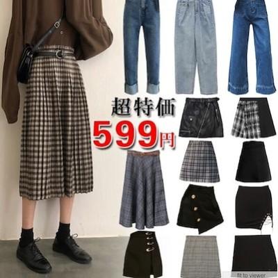 3枚+1枚5枚+2枚春秋新入荷スカート団体ズボン韓国ファッション美脚ミニスカートサロペット入荷