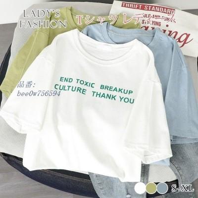 tシャツ 半袖Tシャツ カジュアル 夏 ゆったり 半袖 トップス レディース カットソー 夏Tシャツ