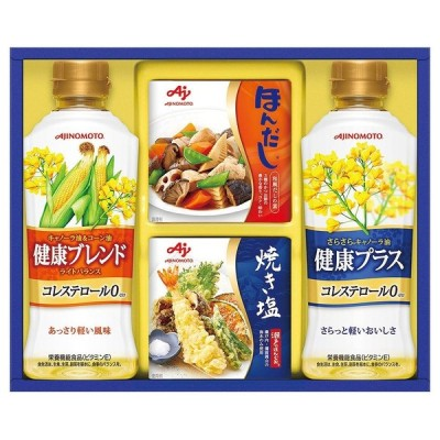ノベルティ 記念品 味の素 バラエティ調味料ギフト  包装/お礼