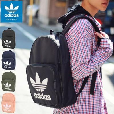 【30%OFF】アディダス リュック adidas 19SS トレフォイル クラシック バックパック(Trefoil Classic Backpack DW5185 DW5189 DW5187 DW5188)