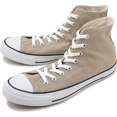 【SALE】CONVERSE コンバース ALL STAR COLORS HI オールスター カラーズ ハイカット ベージュ (32664389)【日本正規品】