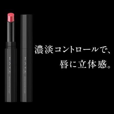 ケイト ディメンショナルルージュ PK-2 ピンク系 口紅