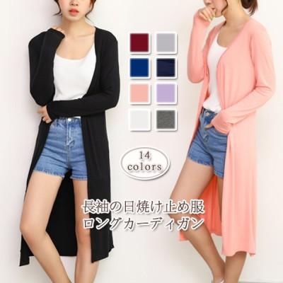 【送料無料】韓国ファッション春服夏服モーダルカーディガン女性の日焼け止め長袖薄手のジャケット新しいロングカーディガン