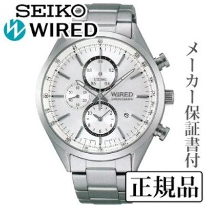 SEIKO ワイアード WIRED NEW STANDARD MODEL 男性用 クオーツ 多針アナログ 腕時計 正規品 1年保証書付 AGAV108