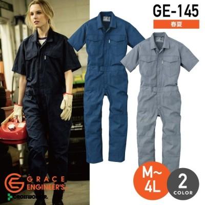 エスケープロダクト 半袖つなぎ GE-145 メランジ調サマー半袖ツナギ 春夏 作業服 つなぎ グレースエンジニア 作業着