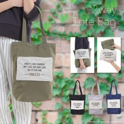 2way トートバッグ クラッチバッグにもなる 取り外し可能なコンパクトポーチ付き 軽量 レディース バッグ かばん p013