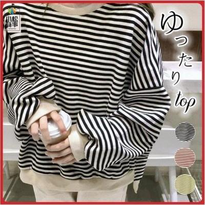 シンプル Tシャツ カットソー ゆったり ボーダー 長袖 体型カバー レディース おしゃれ トップス ボーダーシャツ 秋 春 カジュアル ファション