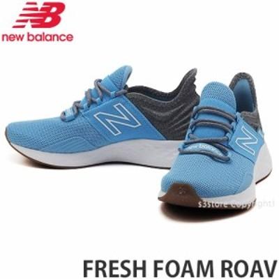 ニューバランス FRESH FOAM ROAV カラー:LIGHT BLUE