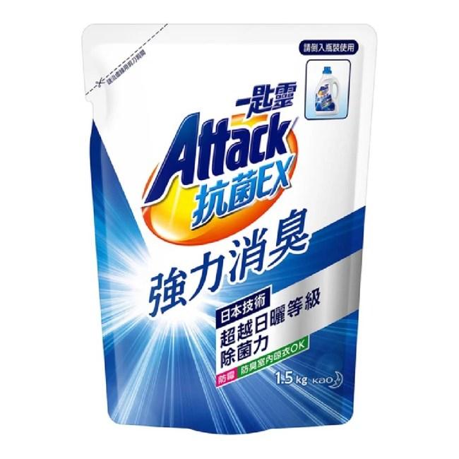 一匙靈Attack抗菌EX洗衣精補充