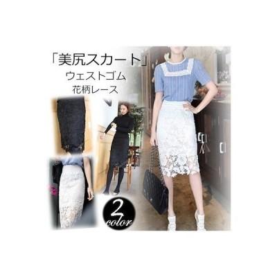 レースタイトスカート2色 レースミディアムSIスカート¥¥/ボトムス¥¥/スカート¥¥/レース¥¥/ミディアムスカート¥¥/レディー