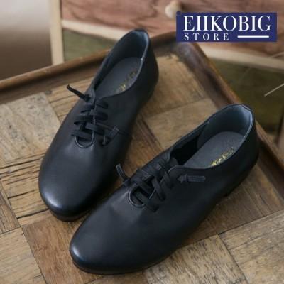 パンプス レディース革靴 女性 フラット 春夏秋冬 オールシーズン 本革 疲れない 履きやすい ビンテージ  革靴 シューズ 歩きやすい  婦人靴