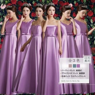 カラードレスロングウエディングドレスお揃いドレスイブニングドレス編み上げ演奏会発表会ブライダル大きいサイズ