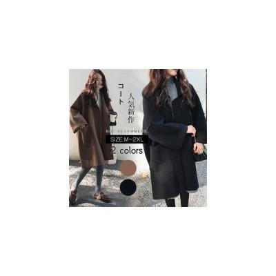 【セール】冬アウターチェスターコート レディース SI ロング コート 無地 秋 冬 アウター ベルト付き 厚手 エレガント 大きいサイズ 女性
