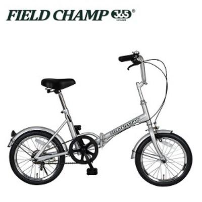 ミムゴ FIELD CHAMP365 FDB16 折りたたみ自転車 折り畳み 折畳み シルバー No.72750