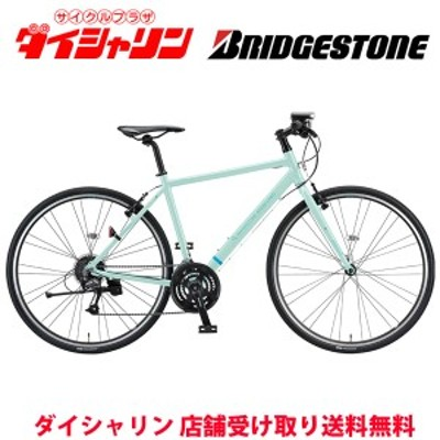 配送も店頭受取も可 自転車 ブリジストン 1B95SC0 YF2454 CYLVA シルヴァ F24 クロスバイク E.Xミストグリーン 540サイズ ブリヂストン 2