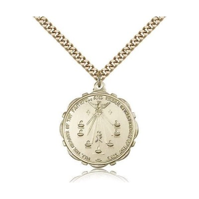 Jewel Basket Seven Gifts Pendants - Gold Plated Seven Gifts Pendant In