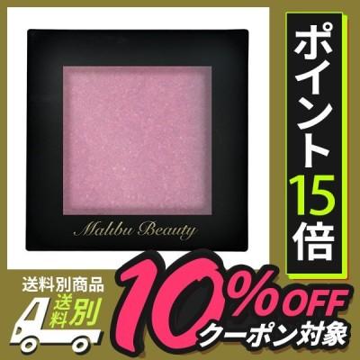 【10%offクーポン】マリブ ビューティー シングル アイシャドウ ピンクコレクション ネコポス便 MALIBU
