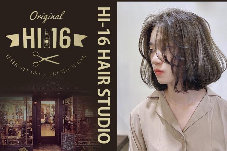 【高雄】Hi-16 Hair Studio #GOMAJI吃喝玩樂券#電子票券#美髮
