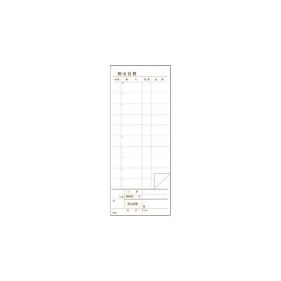【まとめ買い10個セット品】 複写会計伝票 P8-G 2P50組(10冊入)【 メニュー・卓上サイン 】