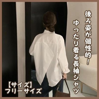 レディース長袖シャツ ゆったり着る 後姿が個性的 お出かけ 部屋着