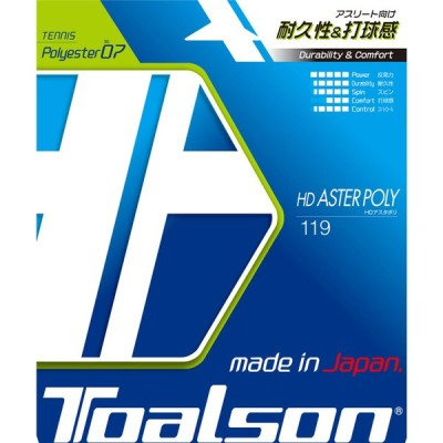 TOALSON トアルソン トアルソン HD アスタポリ 119 7471910K