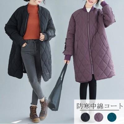 中綿コート レディース 中綿 冬 コート キルティングコート 40代 アウター チェスターコート ロング キルティング ジャケット 暖かい 体型カバー 大きいサイズ