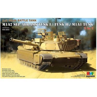 ライフィールドモデル 1/35 現用アメリカ M1A2 SEP エイブラムス TUSK I/TUSK II/M1A1 TUSK 3in1キット プラモ