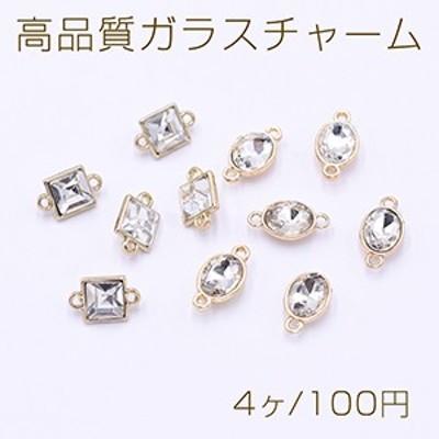 高品質ガラスチャーム 正方形/オーバル 2カン ゴールド【4ヶ】