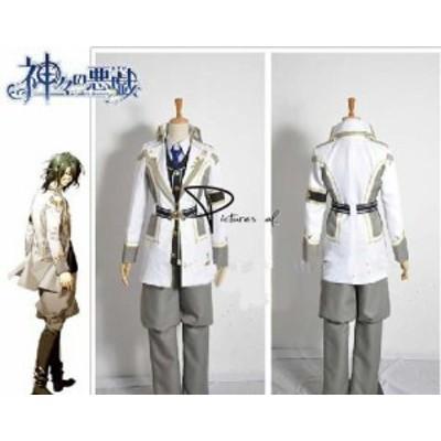 神々の悪戯 ハデス・アイドネウス風  コスプレ衣装 完全オーダメイドも対応可能
