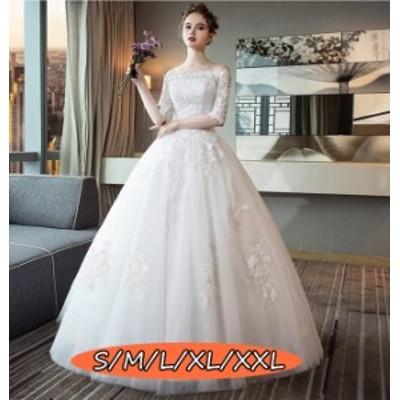 結婚式ワンピース お嫁さん 豪華な ウェディングドレス 花嫁 ドレス 華やかな花柄レース 姫系ドレス 白ドレス ホワイト色