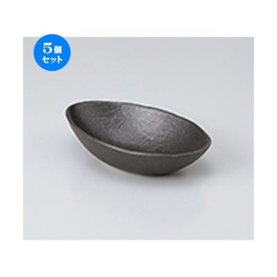 5個セット 小鉢 丹波黒砂目楕円鉢鉢(小) [ 16.5 x 10.5 x 4.5cm ] 【 料亭 旅館 和食器 飲食店 業務用 】