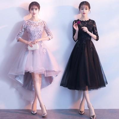 送料無料 花嫁ドレス イブニングドレス 4タイプ 結婚式 二次会 ロング丈 フィッシュテール パーティードレス S-7L