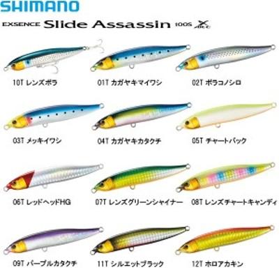 シマノ エクスセンス スライドアサシン 100S X AR-C (シーバスルアー)