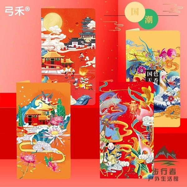 10張/盒 賀卡祝福小卡片生日節日可愛明信片折疊賀卡【步行者戶外生活館】