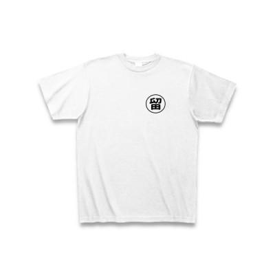 【ヤメゴク】 マル留 Tシャツ(ホワイト)