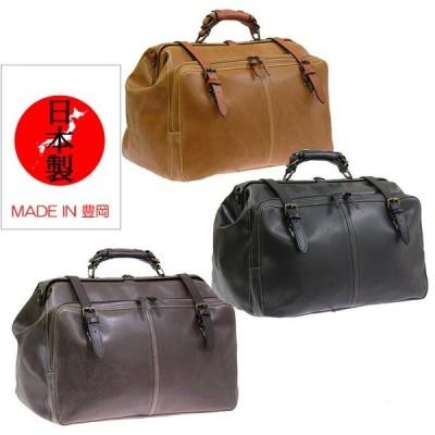 ボストンバッグ 日本製 kiwada 豊岡製 牛革 レザー ダレス トラベル 旅行 レトロ 本革 鞄 メンズ 送料無料