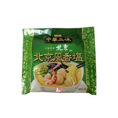 中華三昧 北京風 塩拉麺 明星食品 12個入