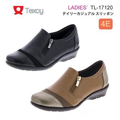 テクシー レディース カジュアル スリッポン 4E TL17120 軽量 TEXCY アシックス商事 婦人靴 母の日