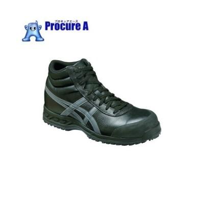 アシックス ウィンジョブ71S ブラック×ガンメタル 27.5cm FFR71S.9075-27.5 ▼494-5280アシックスジャパン(株)