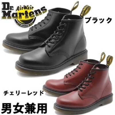 ドクターマーチン 101 6ホール ブーツ 男性用兼女性用 DR.MARTENS R24255001 R24255600 メンズ レディース (1033-0095)