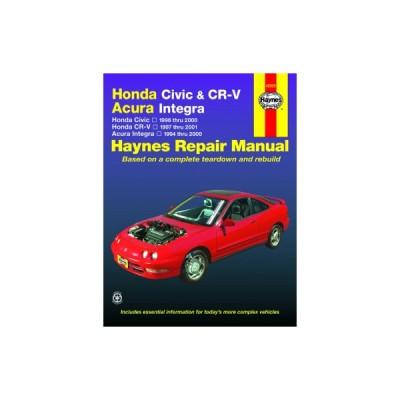 整備マニュアル HAYNES ヘインズ 96-00年シビック 97-01年CR-V 94-00年インテグラ USDM 北米仕様 US仕様 英語 整備書 DIY 修理 メンテナンス リペアマニュアル
