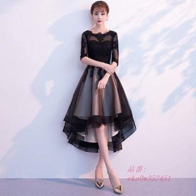 [一部] 結婚式 韓国 お呼ばれドレス 袖あり ドレス 黒 パーティードレス フィッシュテール 切り替え 刺繍 二次会 ワンピース 大きいサイズ