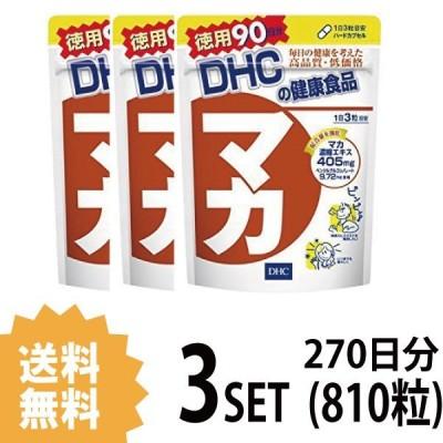 3パック DHC マカ 徳用90日分×3パック (810粒) ディーエイチシー サプリメント マカ 冬虫夏草 健康食品 粒タイプ